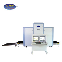 The biggest Security x-ray scanner for airport ,train station ,jail,hotel and bank