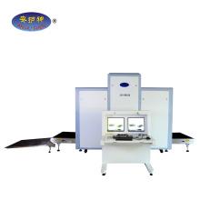 O maior scanner de raios-x de segurança para aeroporto, estação ferroviária, cadeia, hotel e banco