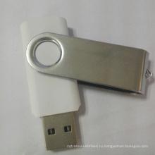 Поворотный USB 2.0/30 флэш-накопитель с высокой скоростью