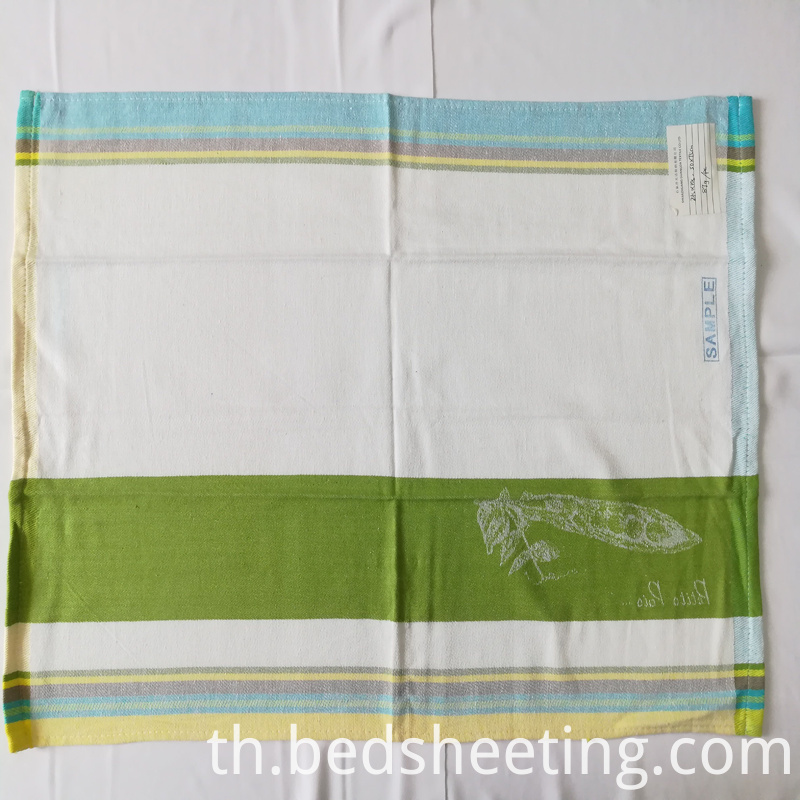 Striped Jacquard Tea Towel