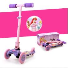 Mini Tri-Scooter mit preiswerterem Preis (YV-025)