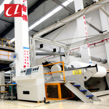 CL-SS PP 2400mm Spunbond Non Woven Fabric Making Production Line For Medical Products