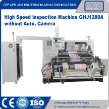 Printing film inspection machine