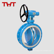 Triple offset metal seat WCB wafer galaxy butterfly valve