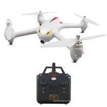 MJX B2C Bugs 2 Monster GPS Brushless Quadcopter Drone With 1080P HD Camera Altitude Aircraft Toys 500-1000 Meters Control