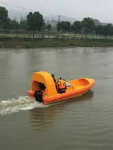 Fast rescue lifeboat with 60HP Mercury engine