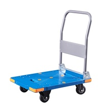 New Model Hand Trolley 300kgs