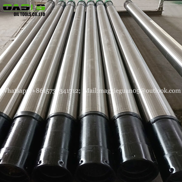 double-layer-screen-pipe-(9)