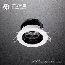 Потолочное освещение 3W 5W 7W 9W