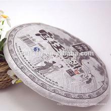 Super qualidade de chá orgânico Dente de protecção PU erh chá yunnan puer chá HaiChao puer chá Palace Pu er chá
