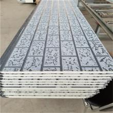 Виды строительных отделочных материалов для наружных стен