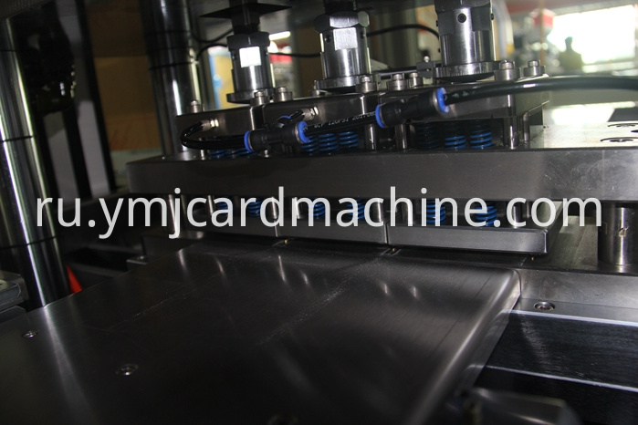 Detail of Card Punching Machine