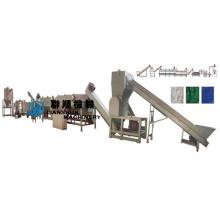 CE/SGS/ISO9001 PP PE película lava y recicla la línea (película del PE lavado de & la línea de reciclaje)