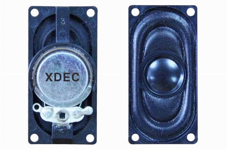 mylar speaker