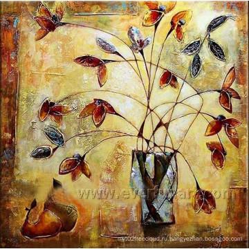 Wall Picture Современная картина маслом на холсте для украшения стены (Fl1-098)