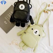 Low price mini eBay backpack
