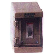 PB223 de kutu için Asansör Asansör, Asansör bileşen aydınlatma