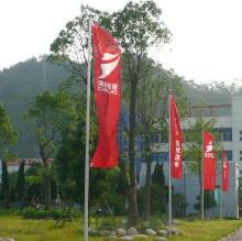 Custom Advertising Banners