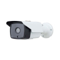 Kamera 1.0MP HD CCTV Video Bullet AHD
