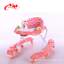 Best Baby height adjustable baby walker /inflatable baby walker