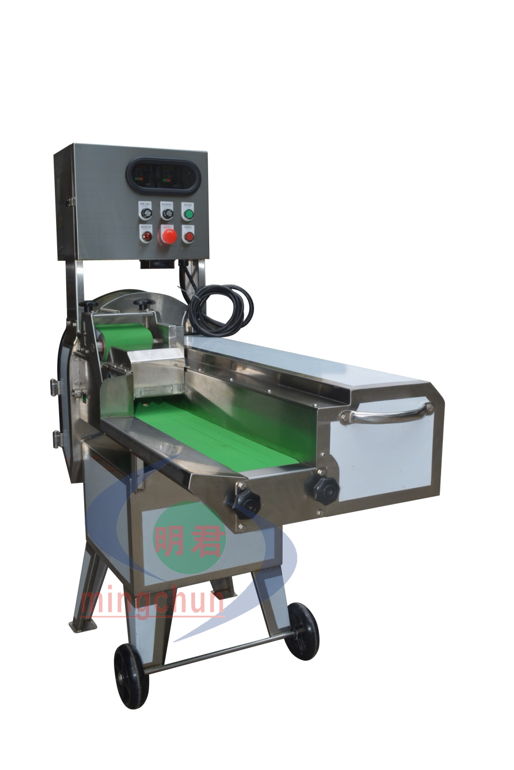 Large-type Vegetable Cutter
