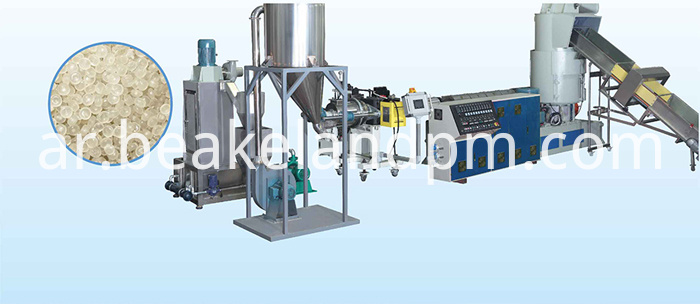 High Quality Waste Plastic Stretch Film Pelletizing Machine