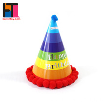 10257265 birthday party toys 2018 toys child paper birthday hat