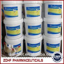 Livestock Antibiotic Swine Feed Additives Olaquindox Powder Premix