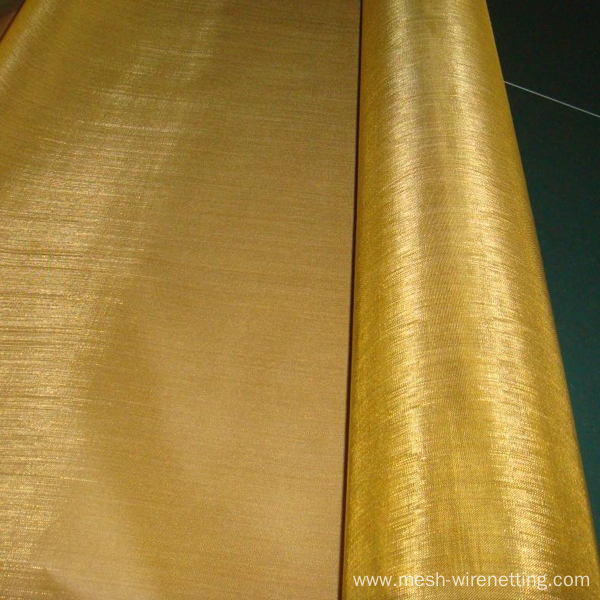 copper perforated metal mesh from brass wire mesh