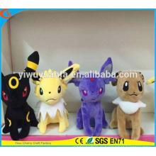 Горячий Продавать Модный Стиль Покемон Пикачу Мультфильм Игрушки Плюшевые Куклы Игрушки Чучела Животных