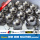 Cobalt Tungsten Carbide Ball Malen Carbide Bullet Balls