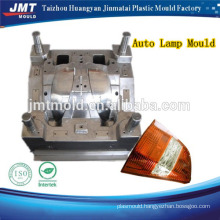 customized auto head lamps plastic injection mold tail lamp mold