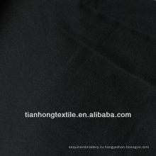 100% хлопок рубашки щеткой Умирая ткань саржа
