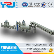 2015 new CE approved hot sale pet hot washing line