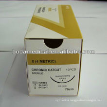 absorbable suture chromic catgut suture