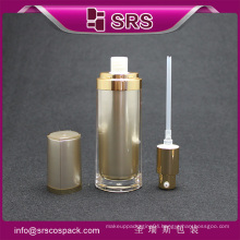 SRS cosmetic plastic container 30ml 50ml night lotion bottle