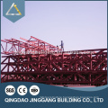 Prefabricated Industrial Steel Structure Warehouse Building