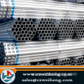 China supply Erw Steel Pipe