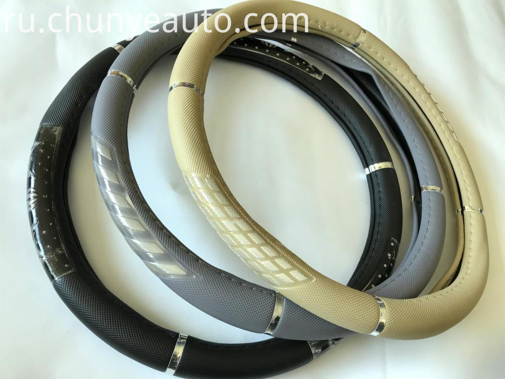 PVC car steering wheel cover with silver bar