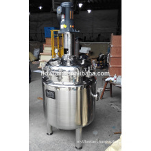 industrial stainless steel pressurized mixing tank for chemical liquid