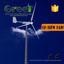 Horizontal Axis 10kw Wind Turbine Price for Sales