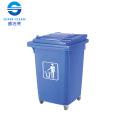 Cubo de basura móvil plástico de la cuatro-rueda 60L