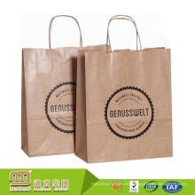 Umweltfreundlicher Großhandelspreiswerter 12X15 imprägniern Brown Kraft aufbereitete einfache Papiertüten für Einkaufspaket