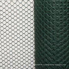 Шестиугольная сетка с покрытием из ПВХ