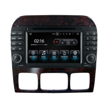 Benz 7inch Doppel-Din Car Audio