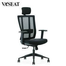 Дешевые коммерческий менеджер подголовник Лифт наклона Шарнирного соединения сетки стул