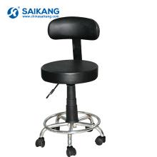 SKE013 Расслабляющий больнице Пу металлический стул медсестра