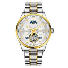 Новый Стиль Автоматическая Мода Часы Из Нержавеющей Стали С HL-БГ-104