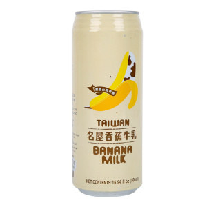 Healthy Banana milk with metal can packing
