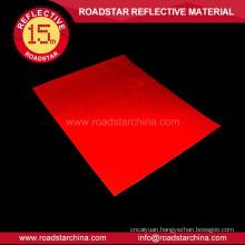 Sticker material lightful 8years reflective vinyl